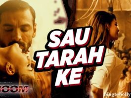 Top 10 Bollywood Songs of the Week | 18-July-2106 to 24-July-2016