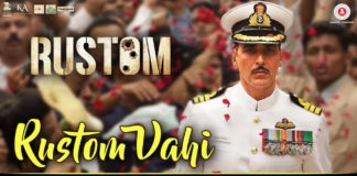 Rustom Vahi Viideo Song