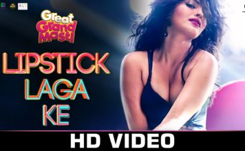 Lipstick Laga Le Video Video Song