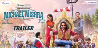The Legend Of Michael Mishra Trailer