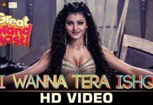 I Wanna Tera Ishq Video Song - Great Grand Masti