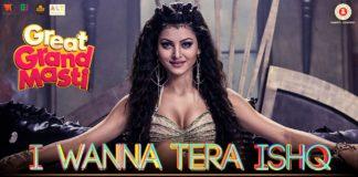 I Wanna Tera Ishq Video Song - Great Grand Masti
