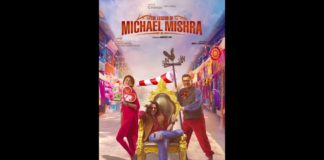 The Legend of Michael Mishra teaser