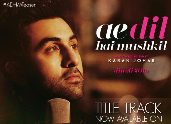 'Ae Dil Hai Mushkil Title Song Released: Listen Full Audio Song Here