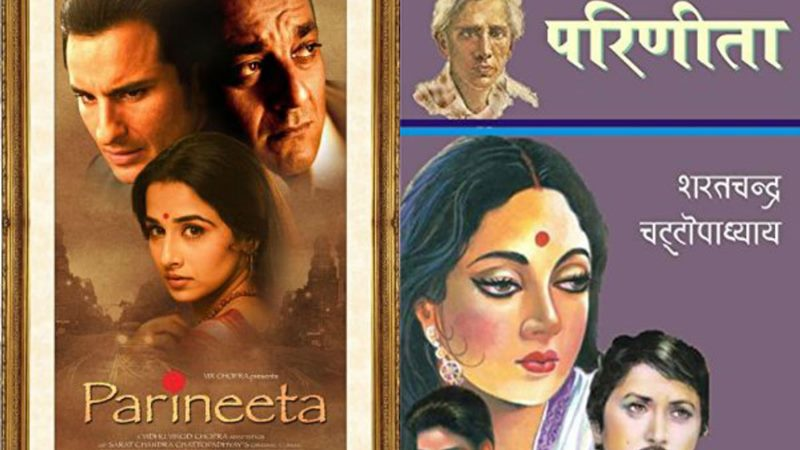 Top 10 Bollywood Movies based on Best Seller Novels- Parineeta