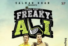 Salman Khan wanted to be a part of Freaky Ali by playing a role!