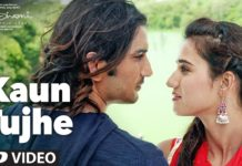 Kaun Tujhe introduces us to a never-heard before and beautiful part of M.S. Dhoni's life!