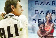 Baar Baar Dekho Vs Freaky Ali | Which movie will you choose for this weekend?