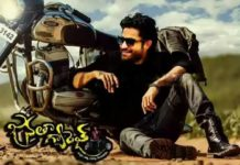 Janatha Garage 6th Day Collection: First Tuesday Box Office Collection Report
