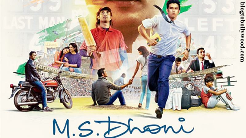 MS Dhoni Biopic first day collection: Tremendous opening