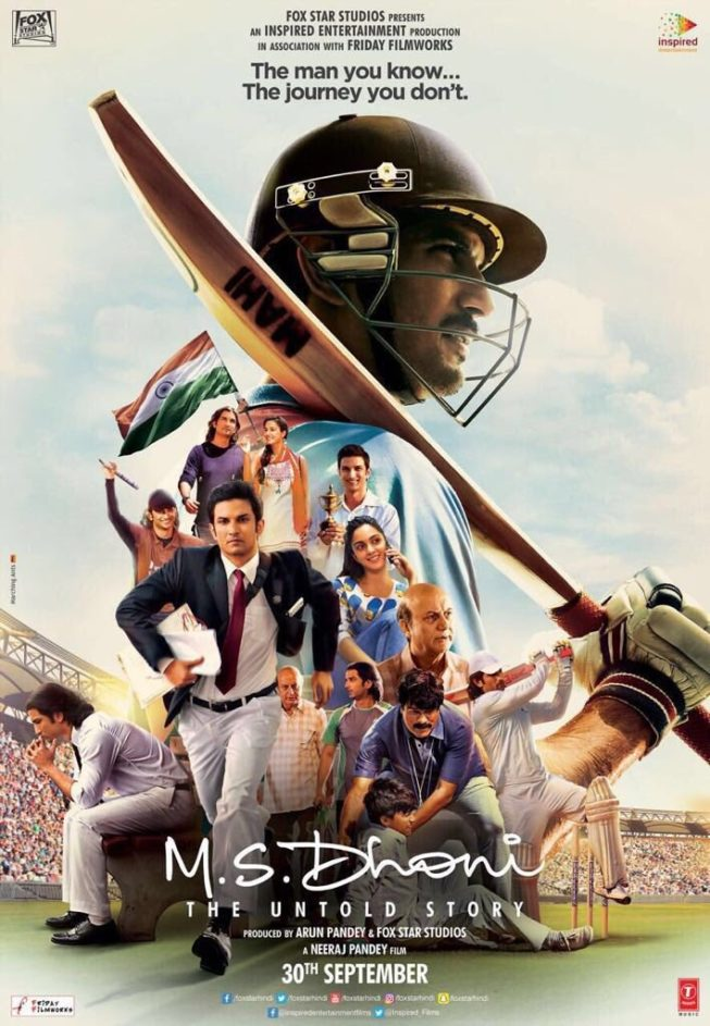 MS Dhoni 4th day collection: Big fall