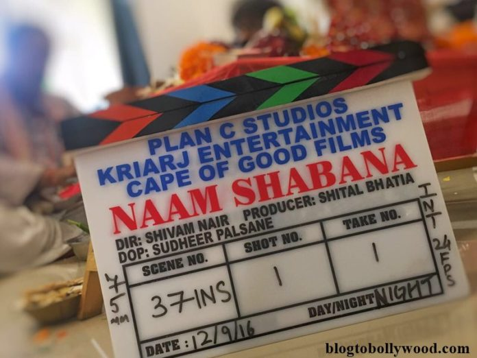 The shooting of 'Naam Shabana' begins, Taapsee Pannu excited for her first ever title role