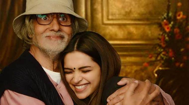 Piku is Amitabh Bachchan's highest grossing movie