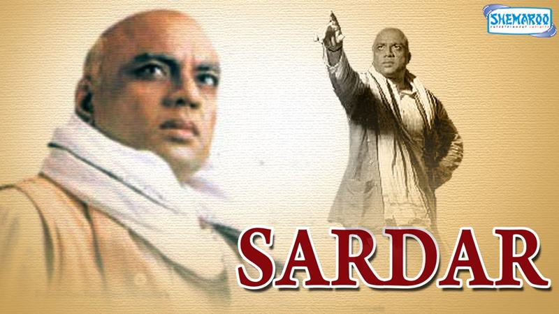 13 Best Bollywood Biopics Till Date- Sardar