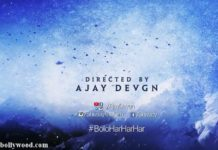 Ajay Devgn gives us a sneak peek into Shivaay Title Track, three days to go for it's release!