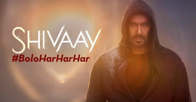 Shivaay Title Track: Ajay Devgn's Eyes Do The Talking In This Promotional Song Of The Movie