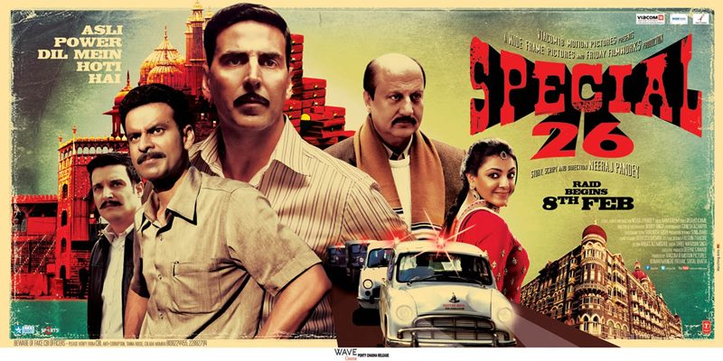 Happy Birthday Akshay Kumar! 10 Movies that prove Akshay Kumar's Acting Prowess- Special 26
