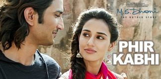 Phir Kabhi song from M.S.Dhoni-The Untold Story will make you want to fall in love!