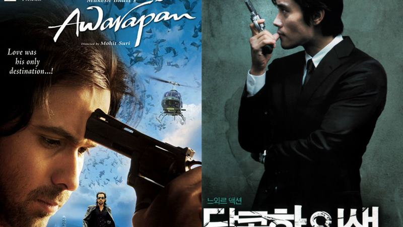 Top 10 Bollywood Movies that are actually remakes of Korean Movies- Awarapan