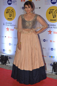 MAMI Film Festival: Huma
