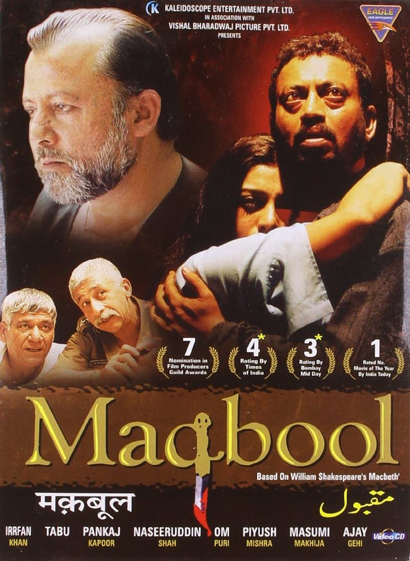 Top 10 Offbeat Bollywood Movies that are a treat to watch- Maqbool