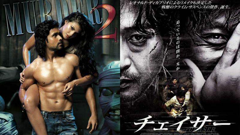 Top 10 Bollywood Movies that are actually remakes of Korean Movies- Murder 2