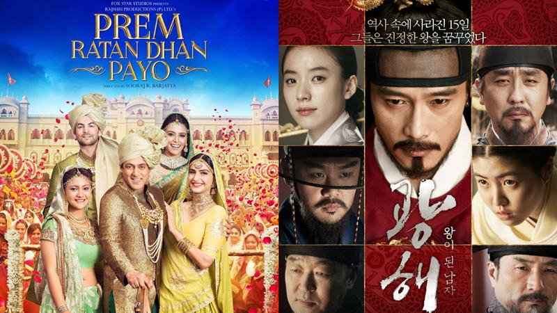 Top 10 Bollywood Movies that are actually remakes of Korean Movies- PRDP