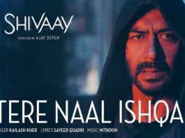 Song Alert | Tere Naal Ishqa revolves around Sayyeshaa's character in Shivaay