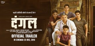 Dangal Trailer Review: Aamir Khan's Dangal Is All About Women Empowerment