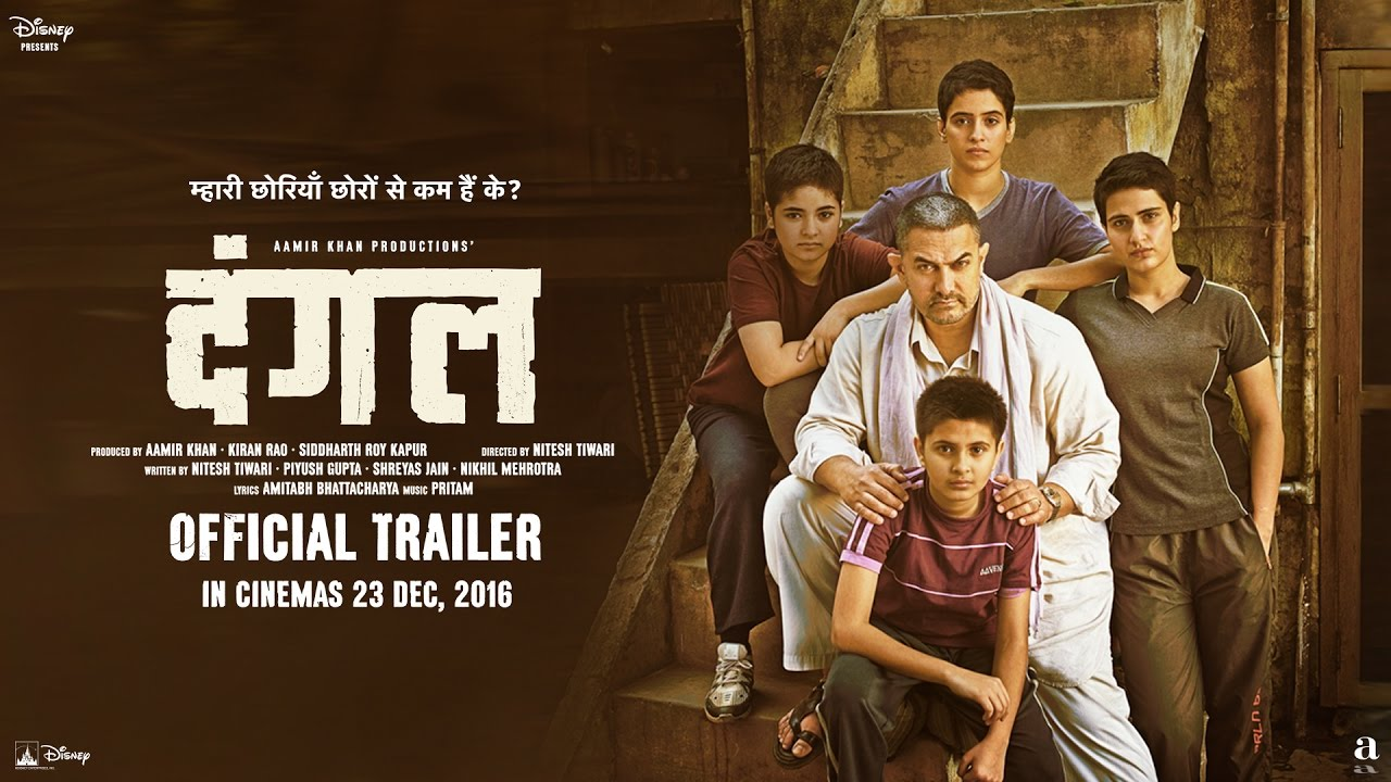 Dangal Trailer Review: Aamir Khan's Dangal Is All About Women Empowerment