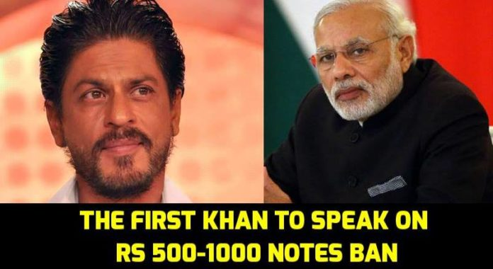 Shah Rukh Khan Reaction To Ban Rs 500, 1000 Notes Is As Positive As The Decision Itself