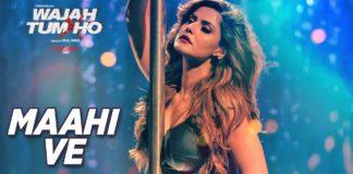 Zareen Khan Is Hot As Hell In 'Maahi Ve' Song From Wajah Tum Ho