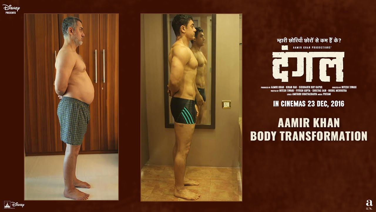 Watch: Aamir Khan's amazing transformation from fat to fit for Dangal