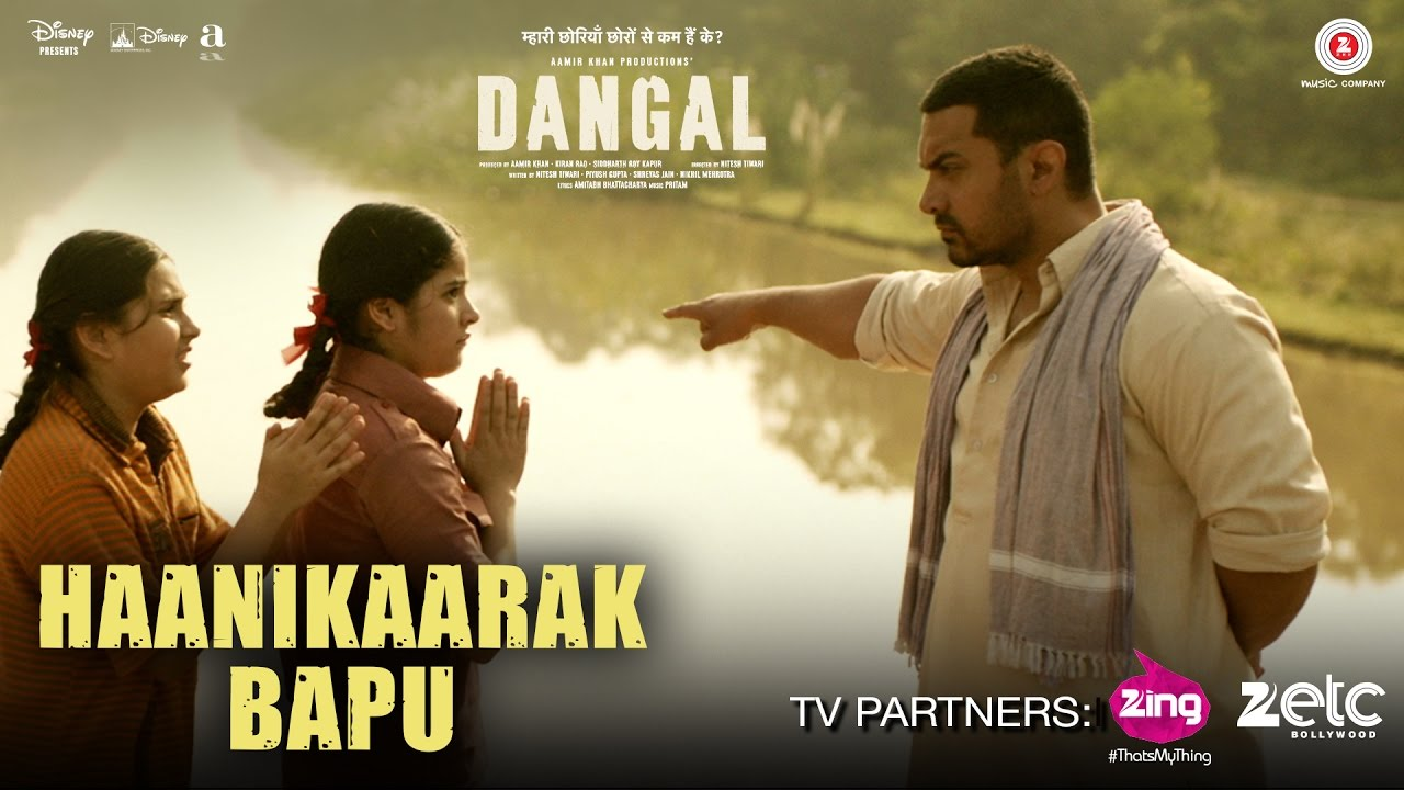 Haanikarak Bapu Video Song – Dangal | Official HD Video Song