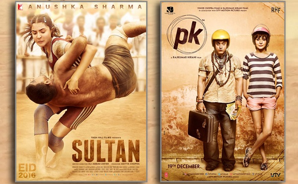 pk-and-sultan