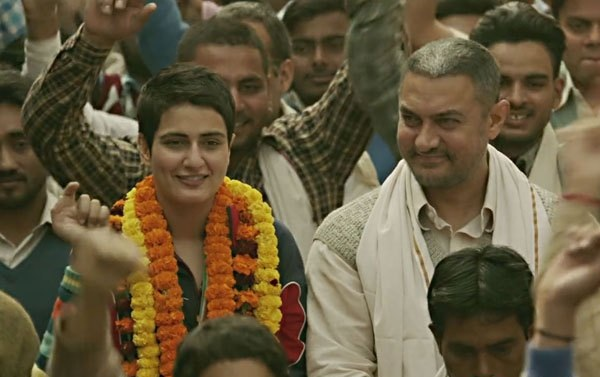 Dangal 14th day Collection: Aamir Khan's Film Had A Record Breaking Second Week
