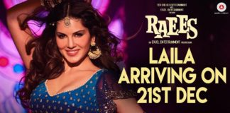 Laila Main Laila Song Teaser: Sunny Leone Will Give You Sleepless Nights
