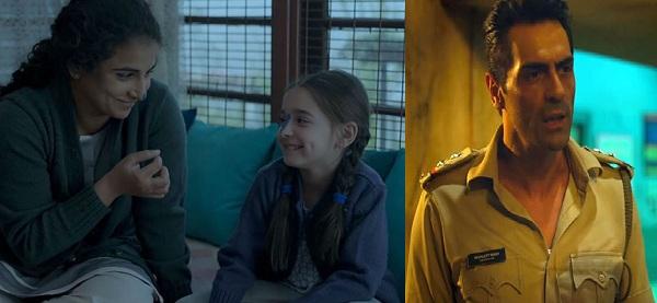 Vidya Balan, Naisha Khan and Arjun Rampal in main roles in 'Kahaani 2'