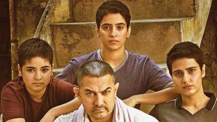 Aamir Khan top movies - Dangal