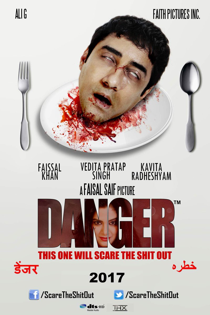 Danger Movie First Look