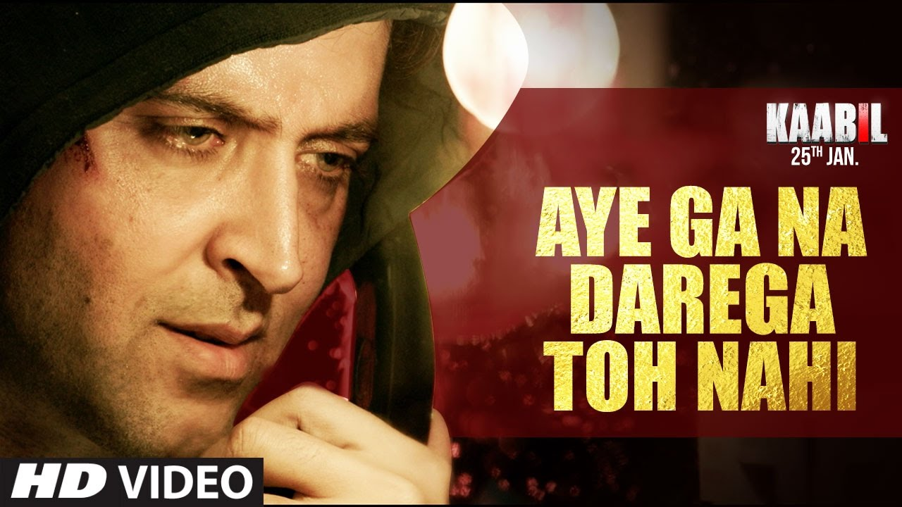 'Aaye Ga Na Darega Toh Nahi': New Dialogue Promo From Kaabil Shows Hrithik Roshan's Confidence