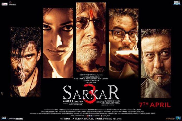 Sarkar 3 2nd Day Collection