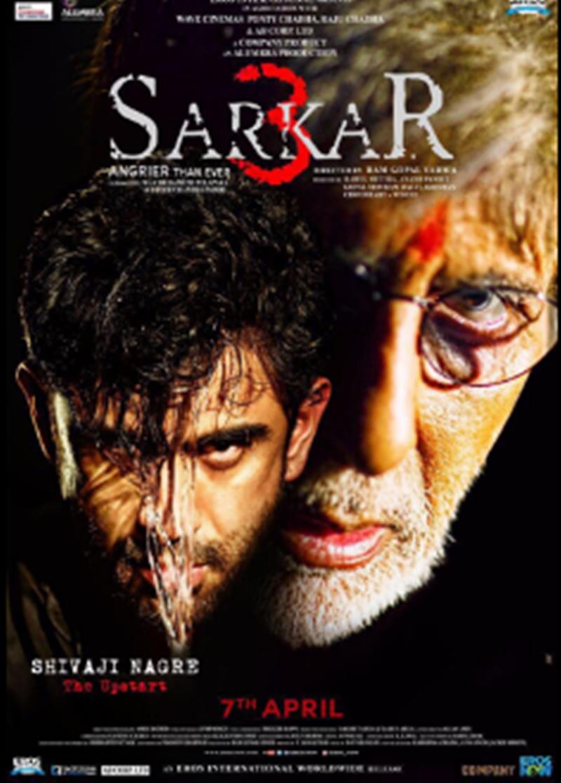 Amitabh Bachchan is back angrier than ever in Sarkar 3 First Look!- Sarkar 3 Poster 5