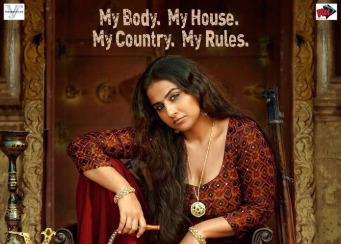 Begum Jaan First Weekend Collection | Vidya Balan's Film Failed To Attract Audience To Theatres