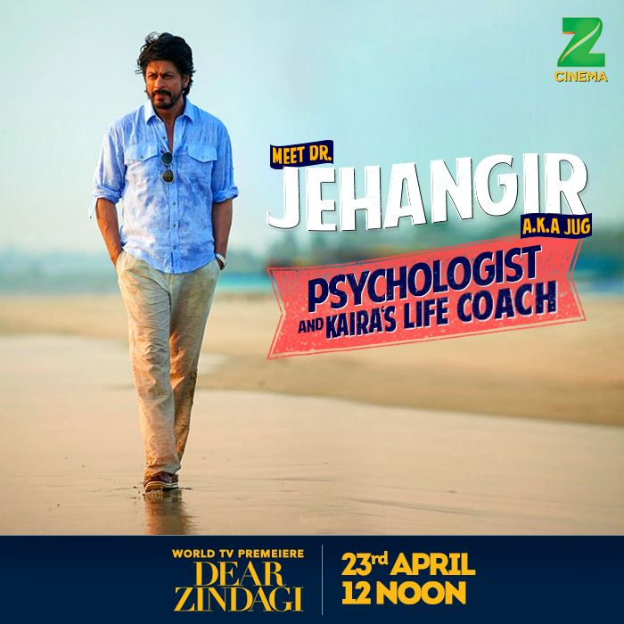 Life lessons from Dr Jehangir Khan