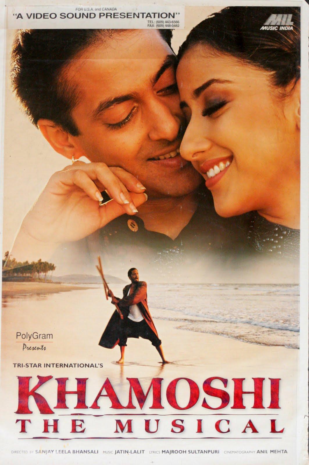 Salman Khan's Biggest Flop Movies - Khamoshi