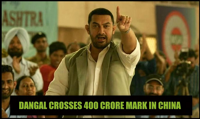 Dangal 11th Day Box Office Collection In China, Crosses 400 Crore Mark