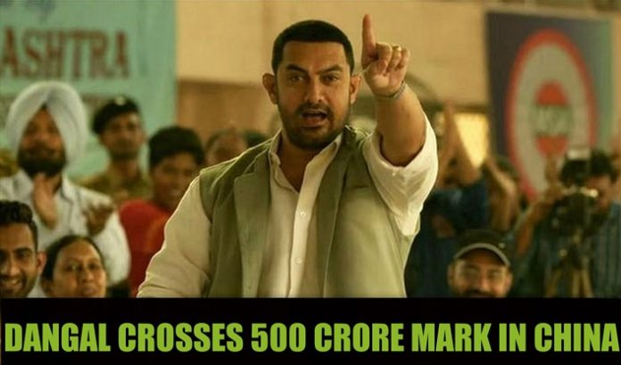 Dangal 14th Day Collection In China, All Set To Cross 500 Crore Mark