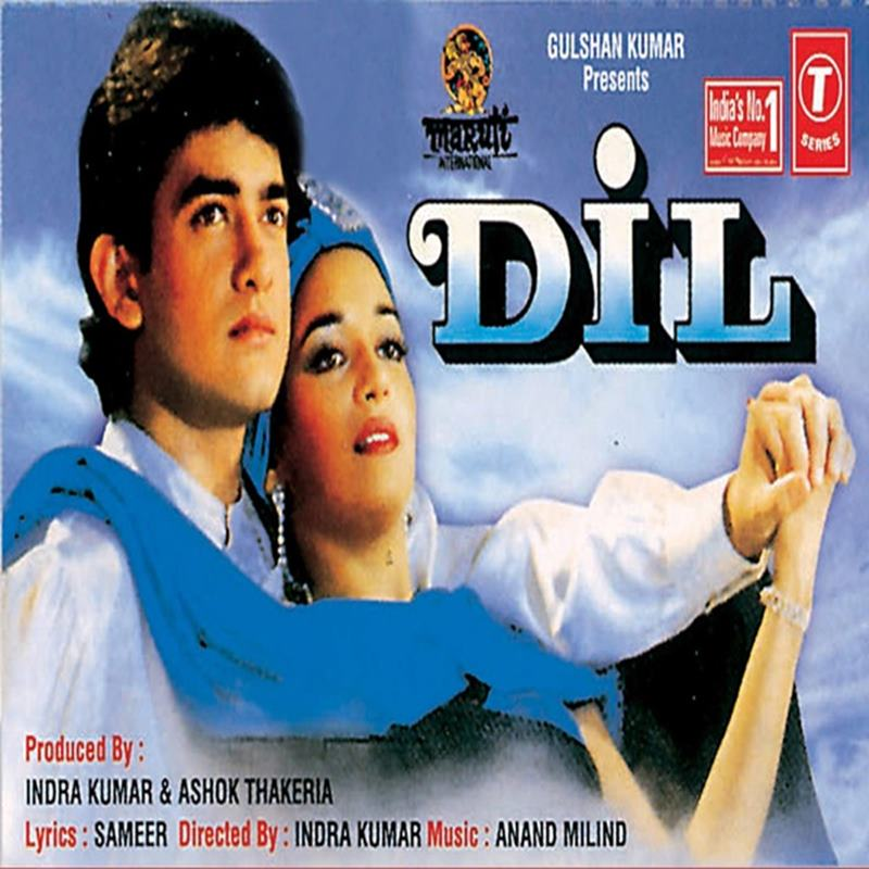 Birthday Special: 5 Most Iconic Roles of Madhuri Dixit- Dil