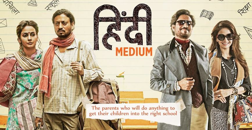 Hindi Medium 7th Day Collection: Irrfan's Film Had A Superb First Week